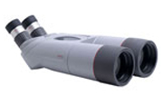 Kowa High Lander 32x82 mm Large Waterproof Binoculars BL8J1
