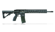 "HK MR556, Competition Model, 5.56mm Semi-Auto Rifle with 16.5"" barrel, 14"" Modular Rail System handg CR556-A1"