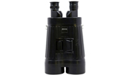Zeiss 20x60 Stabilized Binocular 526000-0000-000